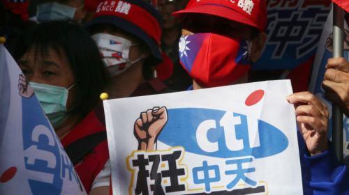 台灣中天換照案:荒謬審查會實為替綠營遮醜