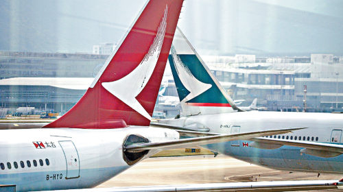 香港航空業如何再出發