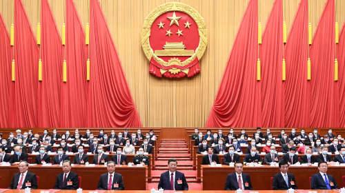 中國大陸黨政集會文件涉臺文字彙編