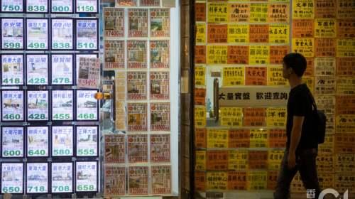中央有權協調香港土地供應