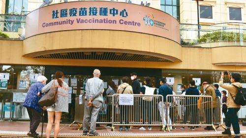 """利用""""增強迴路""""推廣疫苗接種"""